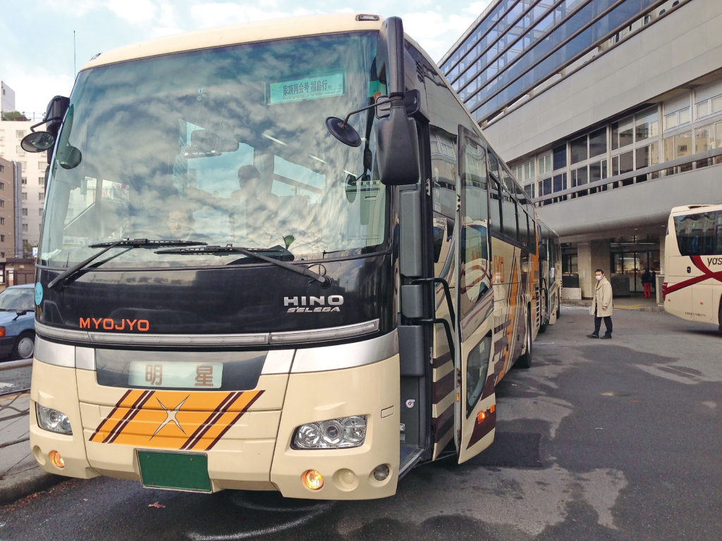 お盆に京都・大阪発宮城行帰省便を運行します
