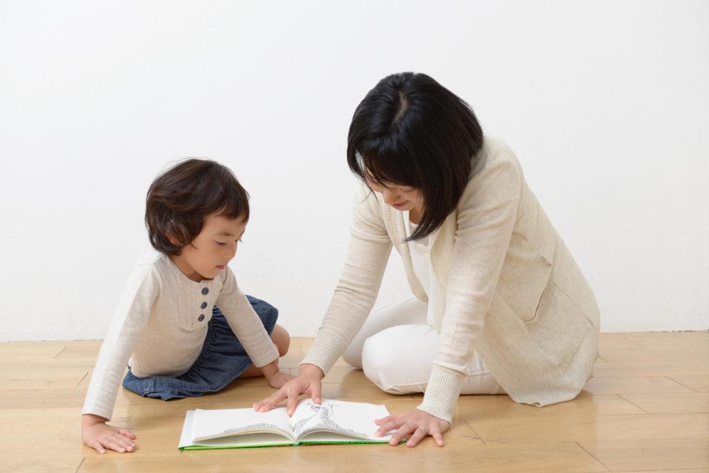 本多先生の「子育て&自分育て」コラム5